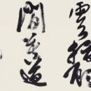 茶屋道香翔