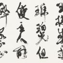 11若林采嬌