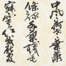 17北村桂香