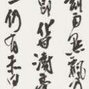 02伊藤一翔