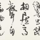 06福田蕉溪
