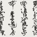 第34回読売書法展 北村桂香