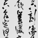 23総務 菅野東紅