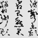 15専務理事 福田蕉溪